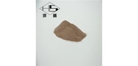 <b>henan province brown fused alumina 150</b>